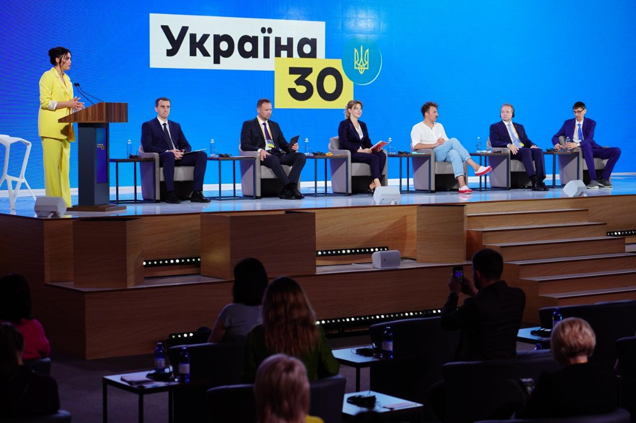 Модернізація харчоблоків, підготовка кухарів, спільна робота органів влади – на форумі «Україна 30» обговорили перебіг реформи шкільного харчування