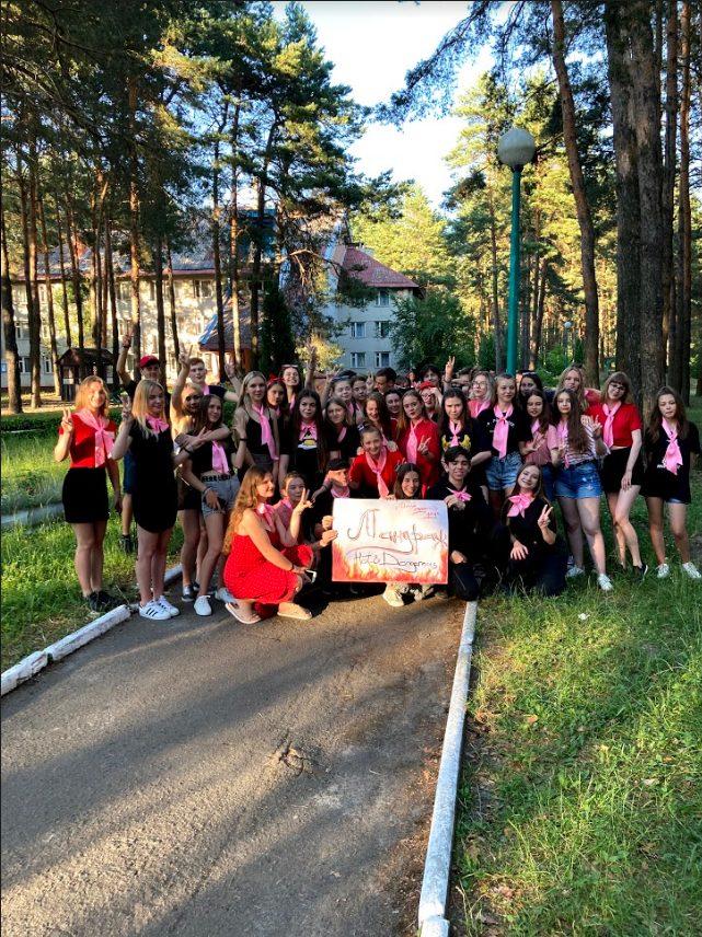 Профільні літні школи Рівненської Малої академії наук учнівської молоді розпочали свою роботу.