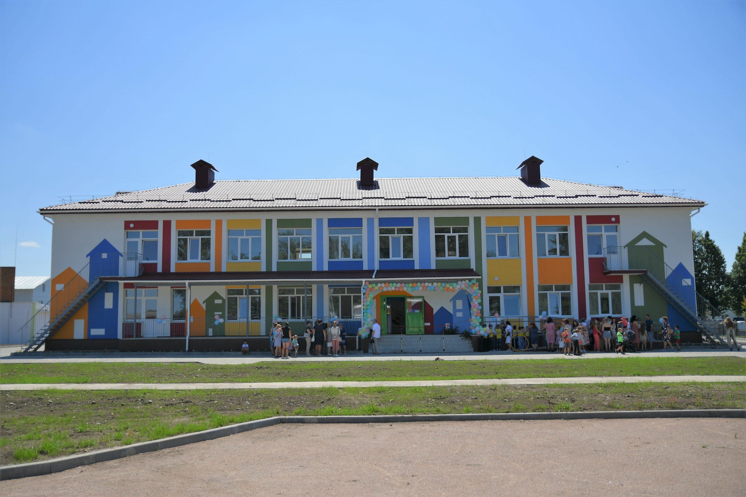 В селі Горбаків Рівненського району відкрили сучасний дитсадок.
