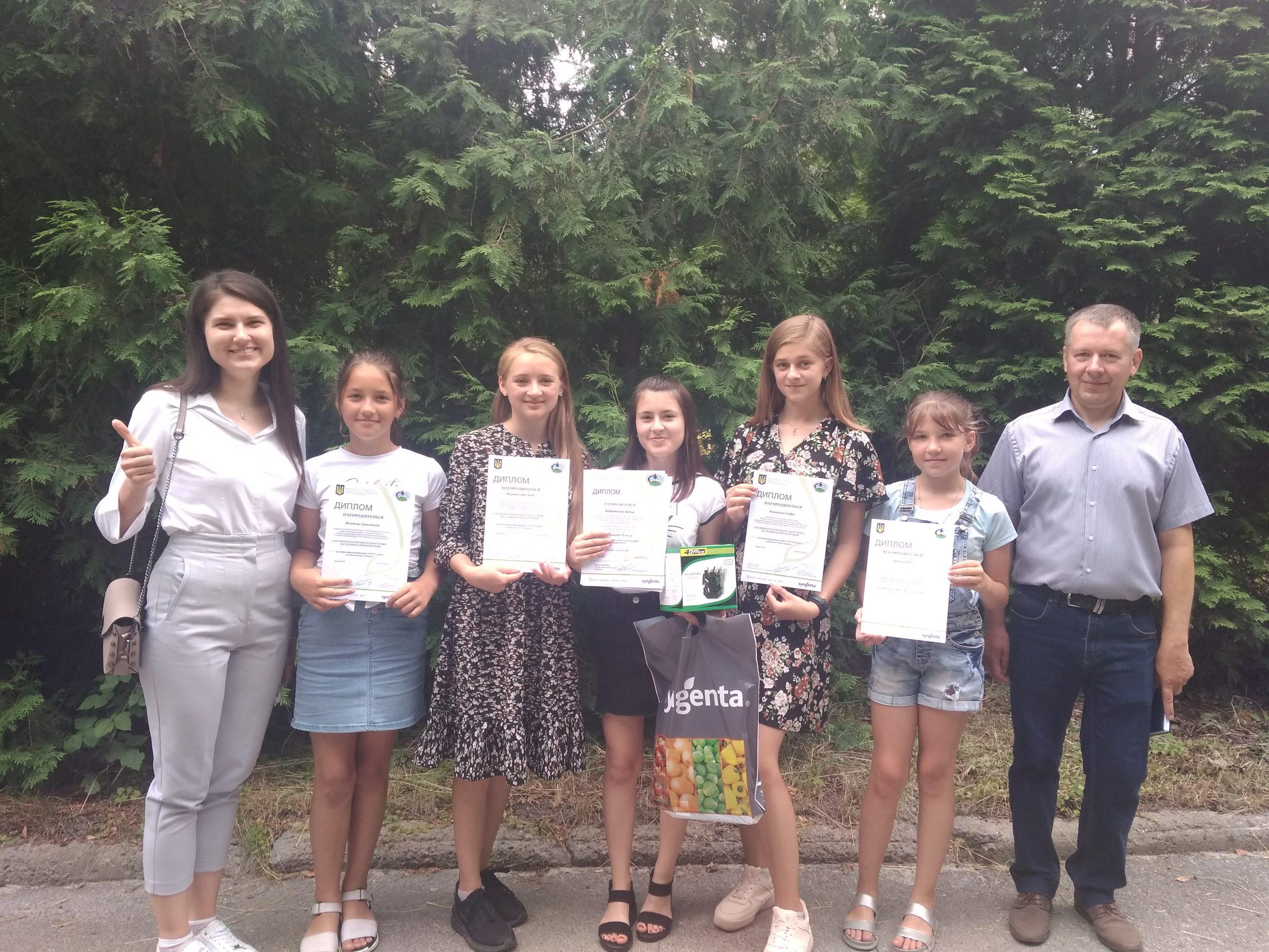 Рівненщина долучилася до Всеукраїнського зльоту юних дослідників-природознавців
