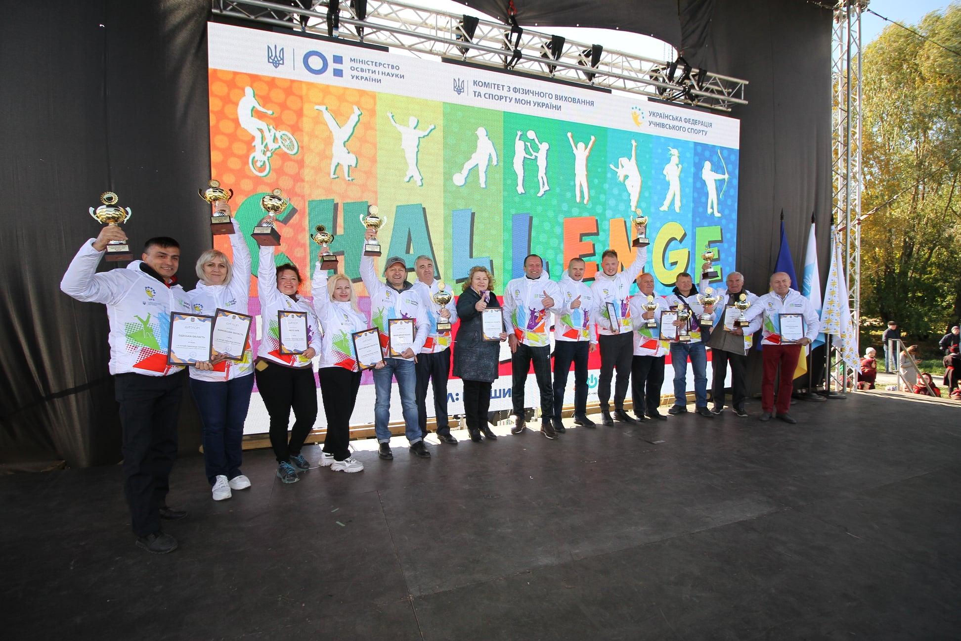 В парку історичної реконструкції «Оствиця» відбувся фізкультурно- оздоровчий захід «Challenge Fest»
