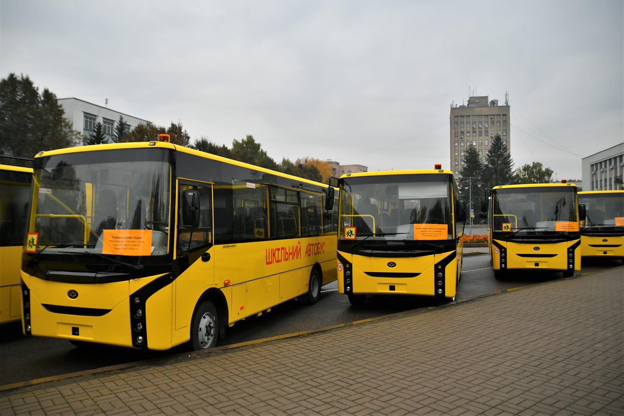 Територіальні громади Рівненщини отримали шкільні автобуси